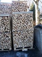 Brennholz Fichte gehackt