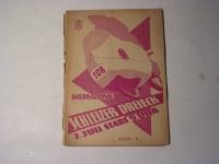 Rennprogramm / Schleiz / 1957